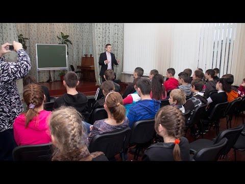 17.11.15 Тренинг для учащихся школы-интернат (г.Знаменка)
