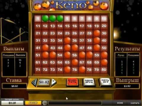 онлайн казино безплатни игри