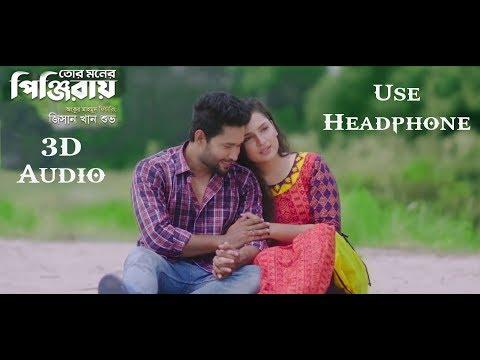 3D Audio Tor Moner Pinjiray   Ankur Mahamud Feat Jisan Khan Shuvo   Bangla New Song 2018