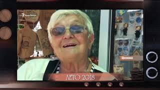 Как для оккупированного Крыма прошел 2018 год? - Гражданская оборона, 18.12.2018