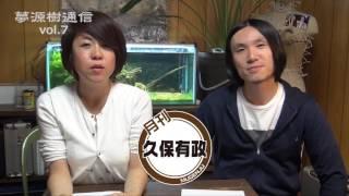 コンテンツの詳細はこちら 夢源樹HP http://mugenju.com.