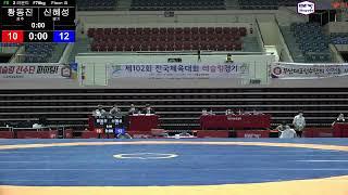 제102회 전국체육대회 B mat 3일차 오전