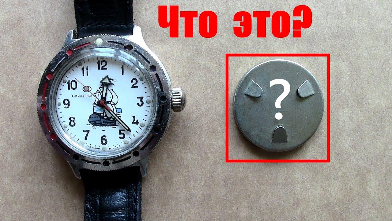 Армейские часы 6Э4-1 из комплекта экипировки