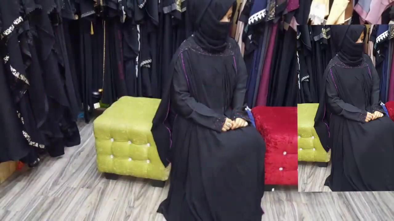 7a9f3e3d5b86e Kaftan   Farasha Abaya
