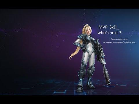 видео: nova mvp hots мастер класс !!!