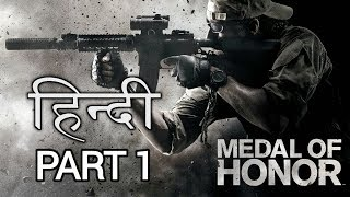 MEDAL OF HONOR #1 || Gameplay Walkthrough in Hindi (हिन्दी)