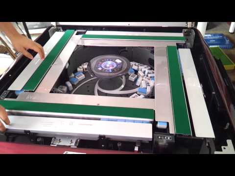 how automatic mahjong table works