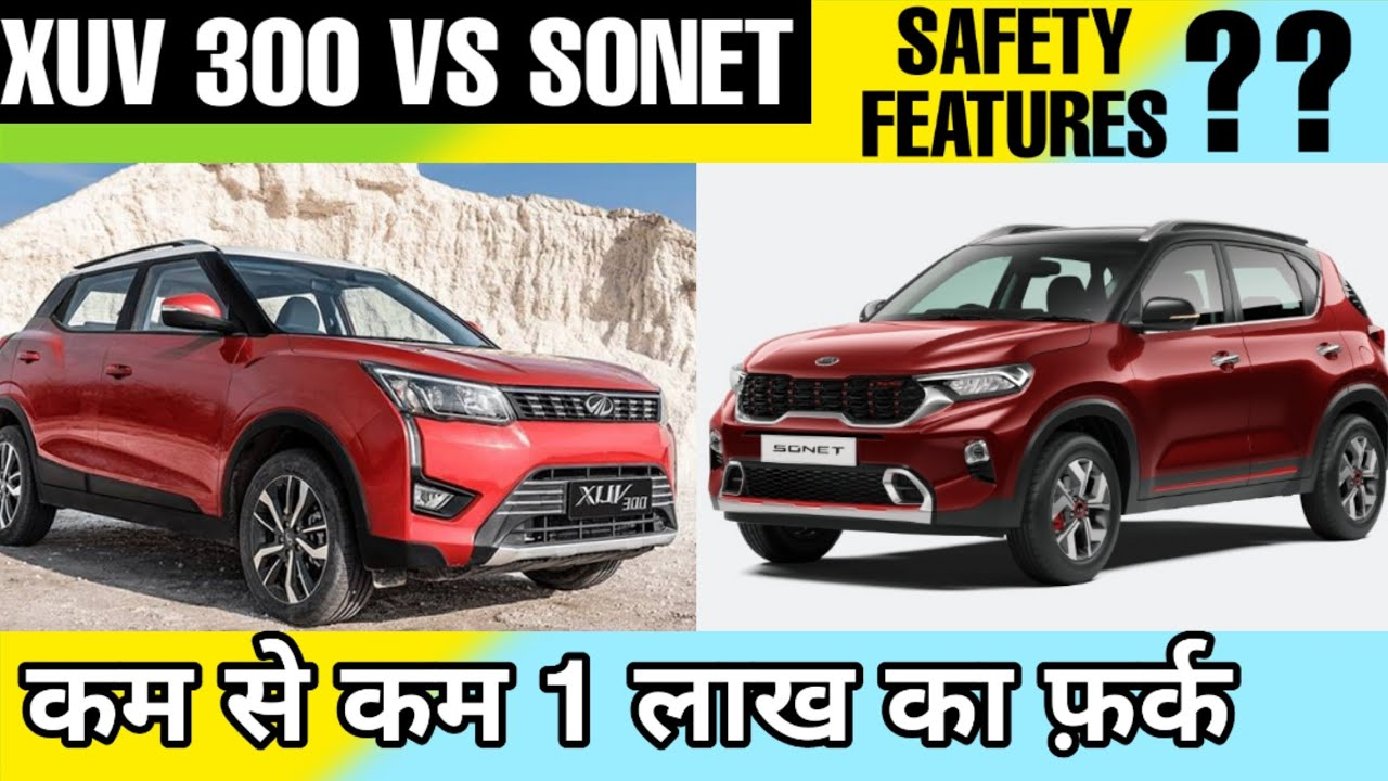 2020 KIA SONET VS MAHINDRA XUV 300 SUV 4M COMPACT SUV COMPARISON | PRICE, FEATURES, SPECS, REVIEW 🔥🔥