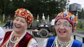 Украина на Сахалине