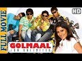 Golmaal  Fun Unlimited  2006   HD    Full Movie    Ajay Devgn   Arshad Warsi   SuperHit Comedy Movie