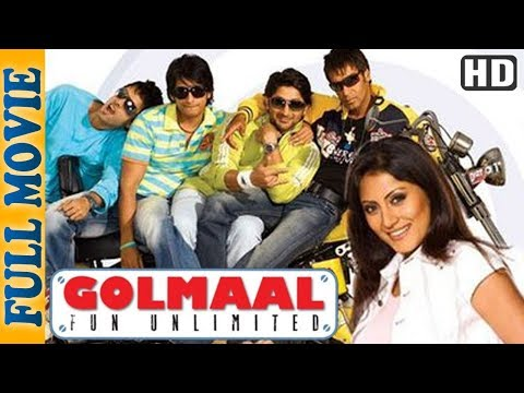 Golmaal: Fun Unlimited 2006 HD  Full Movie   Ajay Devgn  Arshad Warsi  SuperHit Comedy Movie