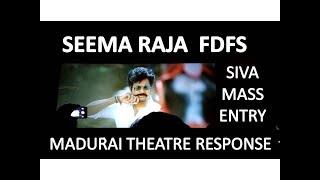 Seema Raja FDFS Madurai Theatre Response | Mass Entry | G green Channel