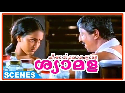 Chinthavishtayaya Shyamala Malayalam Movie - Sreenivasan comes back home