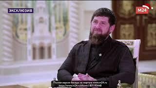 Рамзан Кадыров: «Племянника люблю больше, чем своих детей»