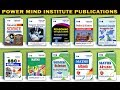 Power Mind institute - Best SSC-Bank Railway RRB NTPC Coaching in Jaipur