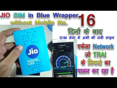 Reliance JIO after 16 days in NCR: Long Queue, Blue Wrapper, No SIM Number