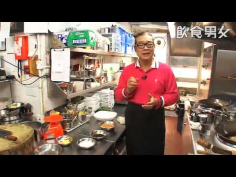 Chef Kuo – Cantonese cooking (Curry Chicken)