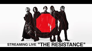 """STREAMING LIVE """"THE RESISTANCE"""" digest / lynch."""