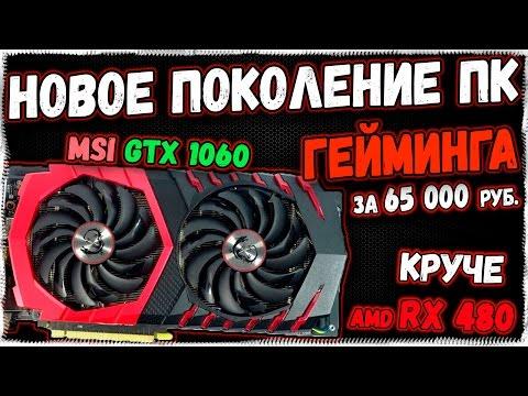 Видеокарта nvidia geforce gtx 1050compakt(mini)2gb