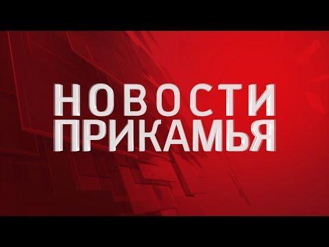 Книга памяти: «ПАО «Акционерный коммерческий