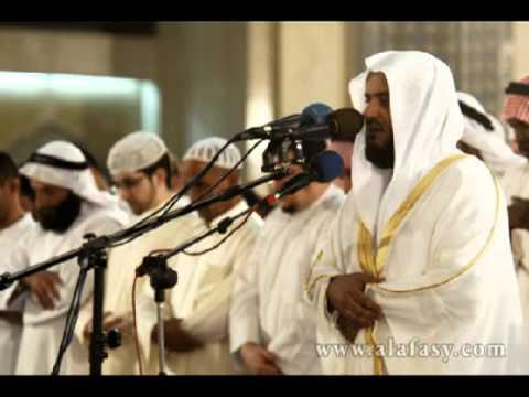 Best of Mishari Rashid al Afasy alImran 1420