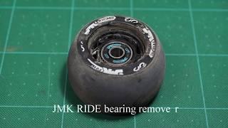 jmk ride bearing remover