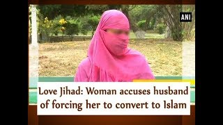 Love Jihad Woman accuses husband of forcing her to convert to Islam ANI News