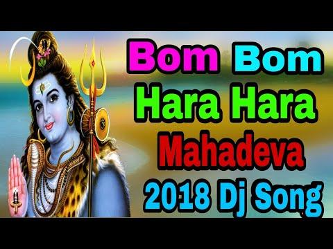 Bom Bom | Hara Hara Mahadeva | 2018 Best Mix Bol Bom Dj Song | By Dj Akash Bhabaniganj