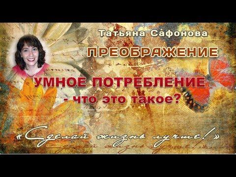 ООО Инвест Альянс, Ермолино (ИНН 5074028377, ОГРН