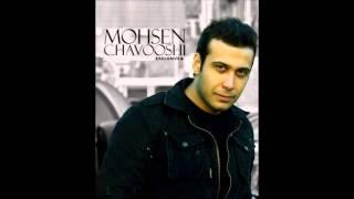 Mohsen Chavoshi - Aroose Ghesse (Remix)