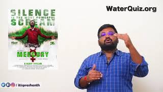 Mercury review by Prashanth