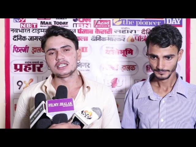 प्रकाश इंटरटेनमेंट Bhojpuri फिल्म प्रोडक्शन की फिल्म मा की ममता का धूमधाम से ट्रेलर लांच किया गया।