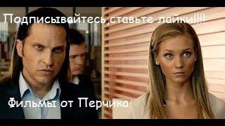 Очень смешная комедия с Ревой