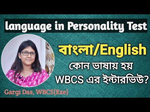 Bengali/English: Language for