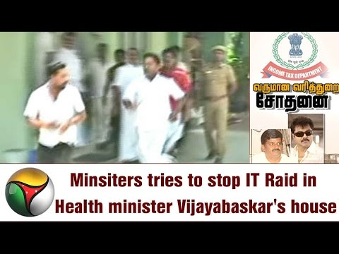Minsiters tries to stop IT Raid in Health minister Vijayabaskar's house