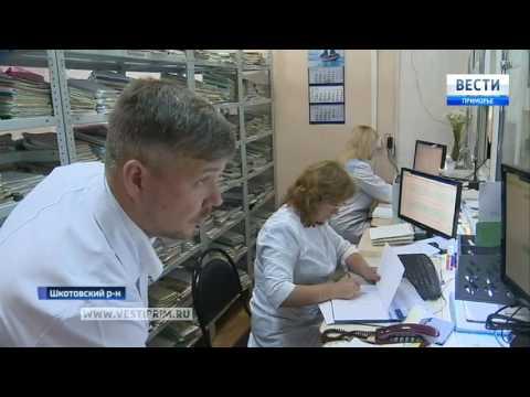 Больницы Приморья пополнились врачами-миллионерами