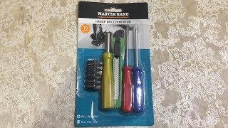 Набор инструментов из 10 предметов master hand с Fix Price за 50 рублей. Честный обзор и проверка.