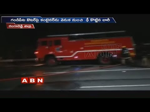 Massive Road Mishap at Ranga Reddy District | Car Slammed Container | ABN Telugu