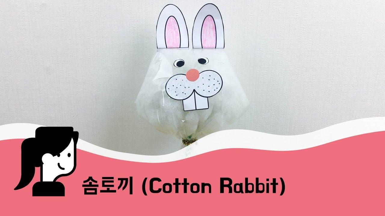 E Mo Rang Art And Play Simple Craft Cotton Rabbit Kids Art And