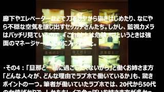 知りたくないですか。ネットで副収入が30万~】 http://saitokazuya.net...