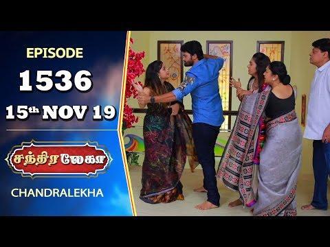 CHANDRALEKHA Serial   Episode 1536   15th Nov 2019   Shwetha   Dhanush   Nagasri   Arun   Shyam