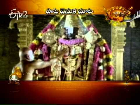 Watch Annamayya Padaravali Latest Episode - yupptv.com