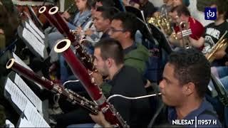 """""""أوركسترا الشباب"""".. فرصة للعازفين الفنزويليين للاندماج عبر الموسيقى - (30/9/2019)"""