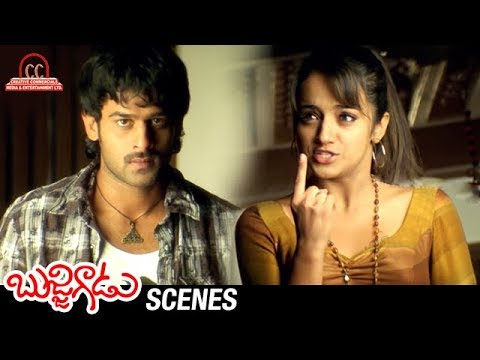 Trisha Gets Emotional about Prabhas | Bujjigadu Telugu Movie Scenes | Trisha | Sunil thumbnail