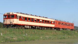 (HD) 国鉄形気動車 キハ52-125とキハ28-2346 いすみ鉄道を行く (Old type diesel rail car)