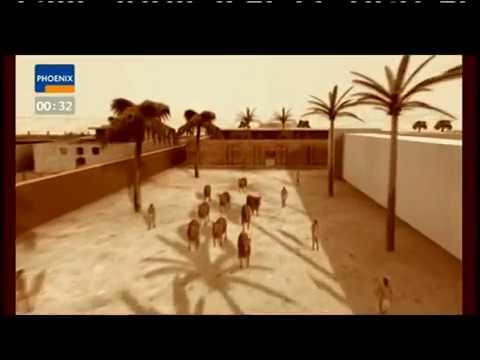 Imhotep - Magier des Pharao Doku ZDF 2004