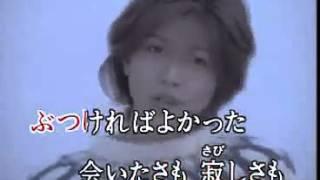 内田有紀 - 「アイシテル」