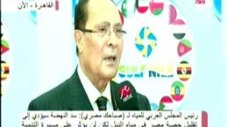 فيديو| أبو زيد: سد النهضة سيقلل حصة مصر في مياه النيل