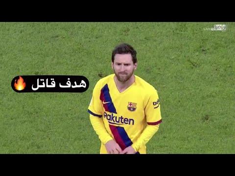 Photo of اهداف مباراة برشلونه vs اتلتيكو بلباو 0-1 | كاس ملك اسبانيا – الرياضة