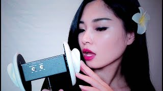 ASMR INTENSE Mouth Sounds, Breathing, and Gum Chewing (No Talking)